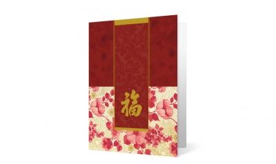 BLG - chinese new year corporate holiday greeting card thumbnail