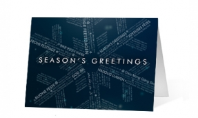 Linguistic Snowflake corporate holiday greetings card thumbnail