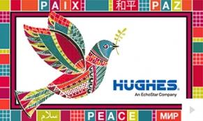 2017 hughes - custom corporate holiday ecard thumbnail