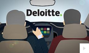 2017 Deloitte - custom corporate holiday ecard thumbnail