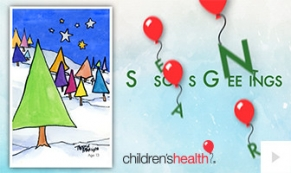 2017 Childrens Health - custom corporate holiday ecard thumbnail