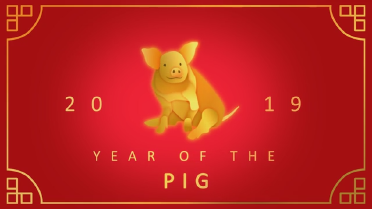 Chinese New Year 2019 Version 1 Vivid Greetings