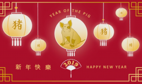 18_Chinese_New_Year_2019_01