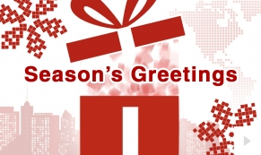2018 square sentiments corporate holiday ecard thumbnail