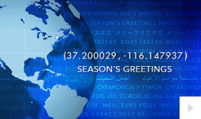 Coordinates Vivid Greetings video corporate ecard thumbnail