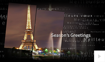 Thoughtful wishes corporate holiday ecard thumbnail