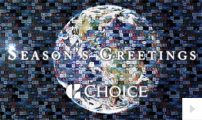 2018 Choice - mosaic corporate holiday ecard thumbnail