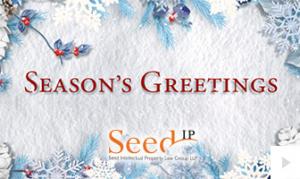 Seed 2018