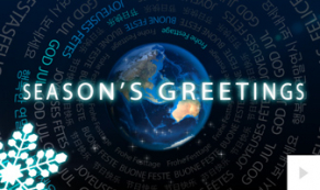 Global Gestures corporate holiday ecard thumbnail