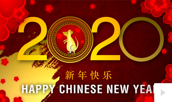 Chinese New Year 2020 Version1 corporate holiday ecard thumbnail