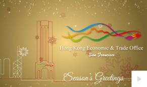 2019 Hong Kong Economic - custom corporate holiday ecard thumbnail