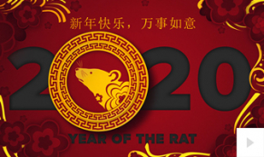 Chinese New Year Thumbnail Version 3 corporate holiday ecard