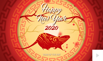 Chinese New Year - Version 2