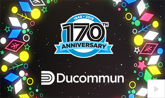 Ducommun 2019