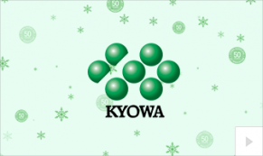 2019 Kyowa Thankful celebration Vivid Greetings Corporate Ecard