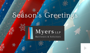 2019 Myers Wrapping Wishes Vivid Greetings Ecard