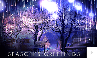 cascading lights 2020 corporate holiday ecard thumbnail
