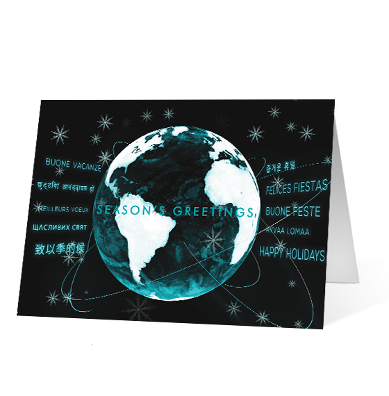 Orbiting Greetings - Print