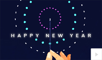 sparkling new year 2020 corporate holiday ecard thumbnail