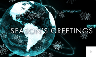 2020 Orbiting Greetings corporate holiday ecard thumbnail