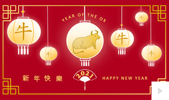 Chinese New Year - Version 4
