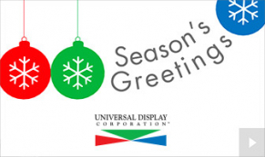 2020 Universal Display Semi-Custom corporate holiday ecard thumbnail