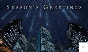 Mystic City corporate holiday ecard thumbnail