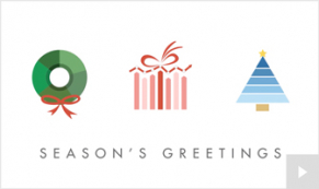 Holiday Statistics corporate holiday ecard thumbnail