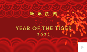Chinese New Year - Version 5