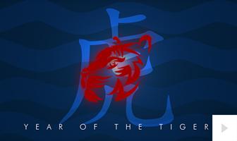 Chinese New Year - Version 6