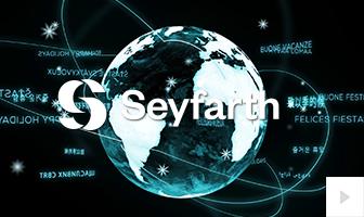 Seyfarth 2020