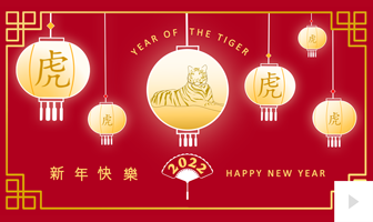 Chinese New Year version 4